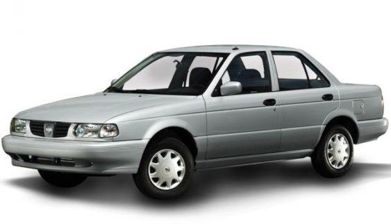 Nissan зняв з виробництва популярну бюджетну модель (ФОТО)