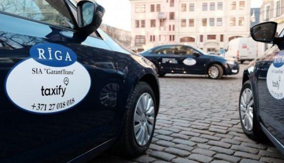 В Україну зайде конкурент Uber