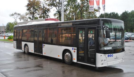МАЗ створив новий автобус спеціально для Європи (Фото)