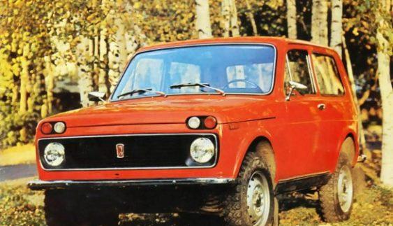 Як виглядала реклама радянських автомобілів у Великобританії в 80-х