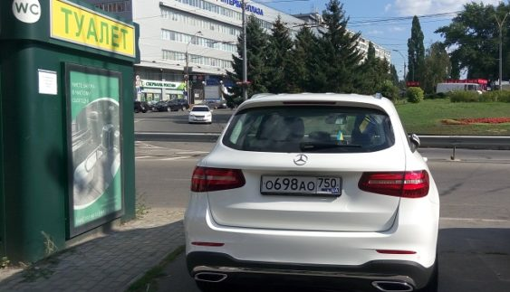 Як росіяни маскують номера в Україні (Фото)