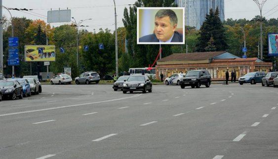 """Аваков """"попався"""" на грубому порушенні ПДР (Фото)"""