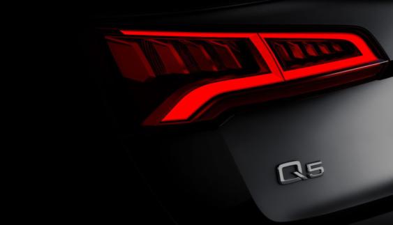 Audi дражнить новими зображеннями кросовера Q5