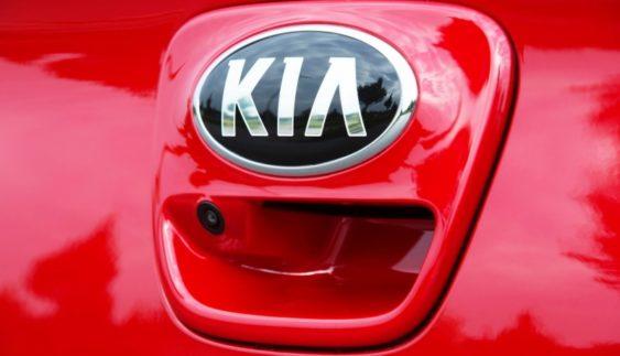 KIA опублікувала тизер абсолютно нової моделі авто