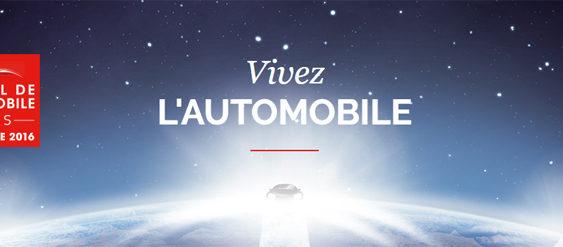 Паризький автосалон пройде без ряду світових автобрендів
