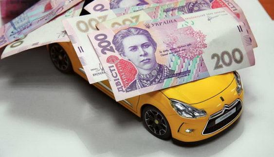 Податок на автомобілі скасовано: рішення суду