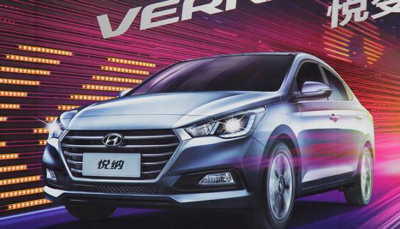 В інтернеті з'явилися перші офіційні зображення нового Hyundai Solaris