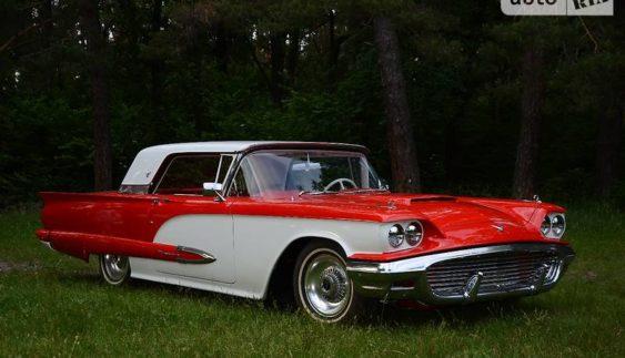 В Україні продавали рідкісний ретро-автомобіль 1959-го року (Фото)