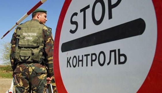 На західних кордонах України знову повний безлад