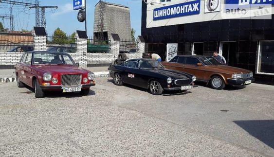 В Україні продають колекцію рідкісних автомобілів Volvo (Фото)