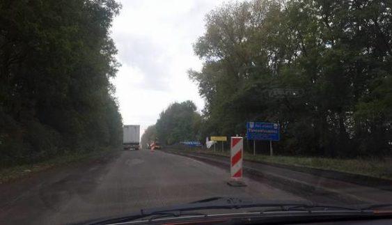 Як відремонтували найгіршу дорогу (Фото)