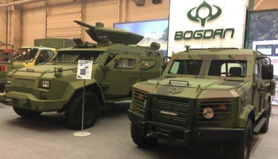 «Богдан» презентував нову військову техніку (фото)