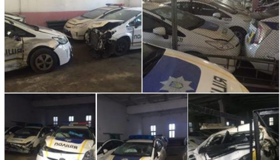 """З'явилися фото """"кладовища"""" розбитих поліцейських Toyota Prius"""
