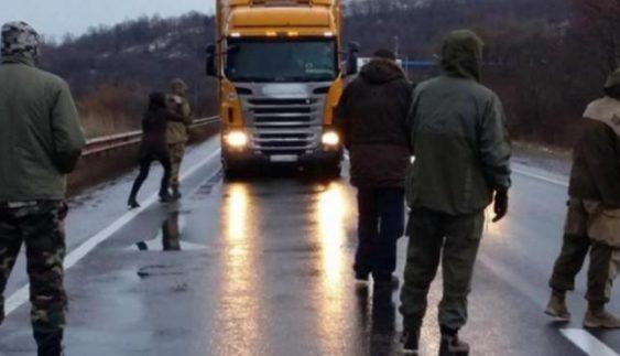 На українських дорогах почали красти по-новому