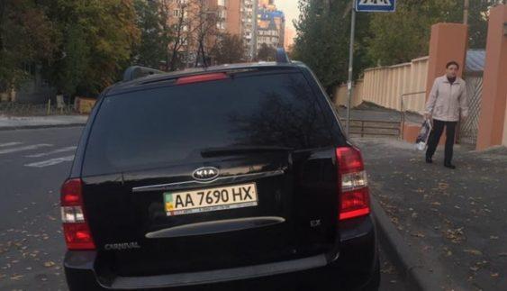 """Київський """"герой паркування"""" окупував тротуар (Фото)"""