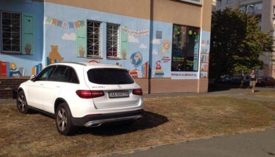 Київський водій влаштував дітям майстер-клас з паркування (Фото)