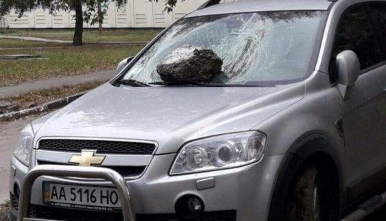 """""""Героя парковки"""" жорстоко провчили (Фото)"""