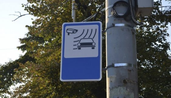На перехрестях встановили радари, здатні контролювати дорожню ситуацію (Відео)
