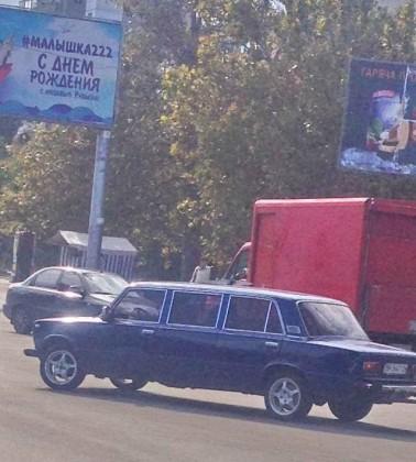jiguli-limuzin-2-378x420