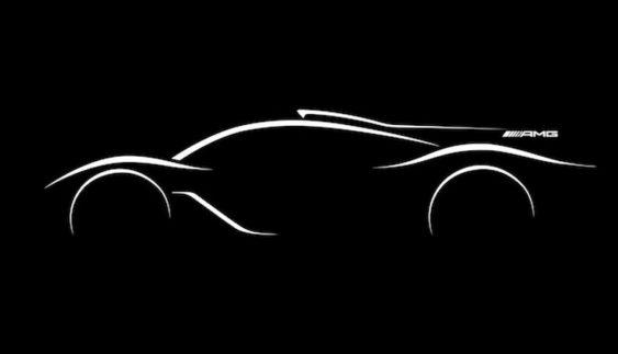 1000-сильний гіперкар Mercedes-AMG з'явиться в 2018 році