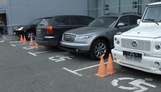 Повідомили, наскільки збільшиться штраф за неправильне паркування