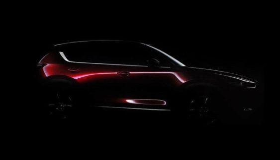 Відомо коли презентують новий кросовер Mazda CX-5