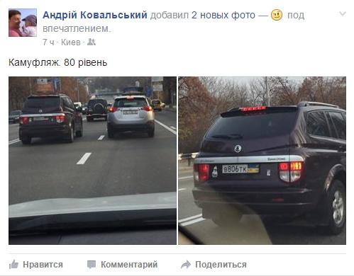 1478976973_maskirovka2