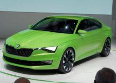Опублікували зображення нового купе Skoda