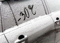Хитрощі бувалих водіїв: три поради, як завести авто в мороз
