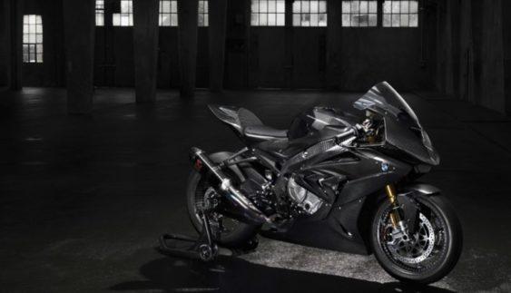 Продемонстрували найбільш ексклюзивний мотоцикл в історії BMW (Фото)