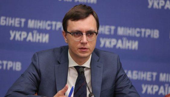 Повідомили, коли в Україні з'являться платні дороги