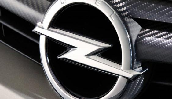Opel презентує кілька нових моделей авто в новому році