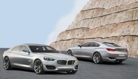 BMW скоро готовий представити автомобіль нового класу