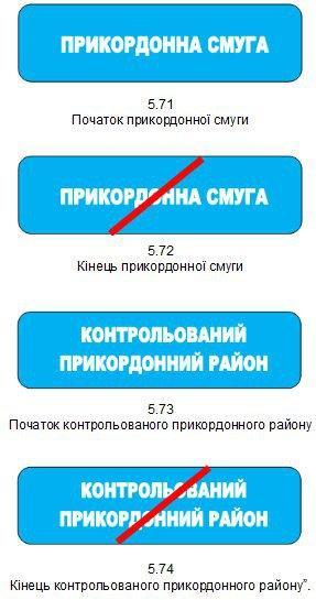 im578xany-znak