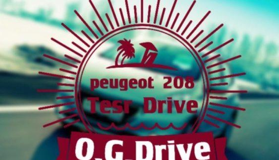 Простий тест-драйв. PEUGEOT 208 – мініатюрний хетчбек з яскравим характером (відео)