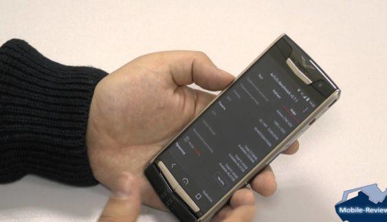 Преміальний телефон Vertu. Чим же він виділяється, крім ціни?