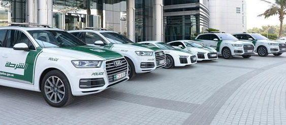 Поліція отримає нові Audi (Фото)