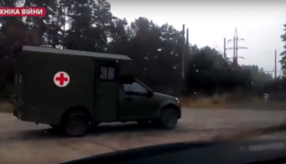 Українські військові показали новітній санітарний автомобіль (Відео)