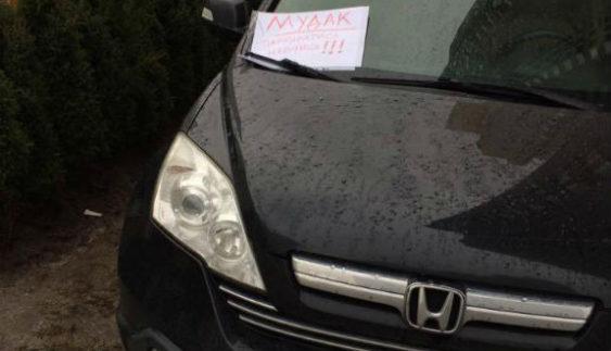 Кияни покарали чергового водія-жлоба (Фото)