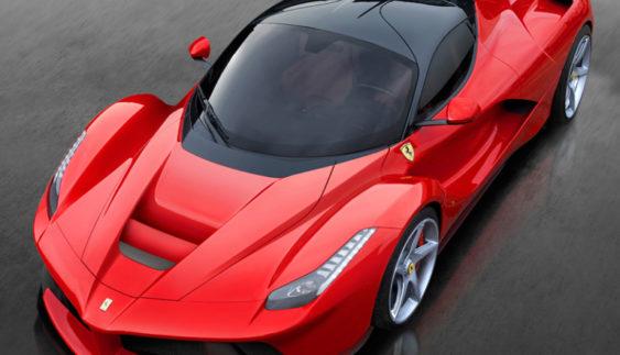Названо найдорожчий автомобіль 21 століття