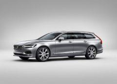 Volvo выпустил долгожданный внедорожник V90 Cross Country