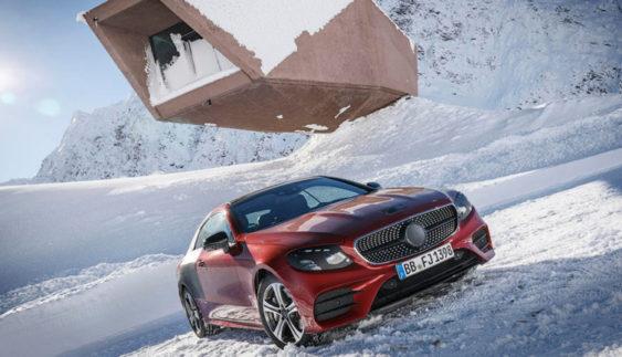 Продемонстрували новий Mercedes-Benz E-Class Coupe (Відео)