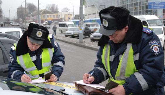 ДАІ повертається на українські дороги