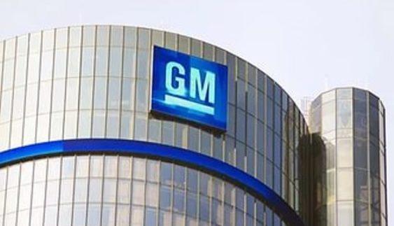 General Motors почав тестування нового кросовера Chevrolet
