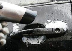Як відкрити машину з замерзлим замком