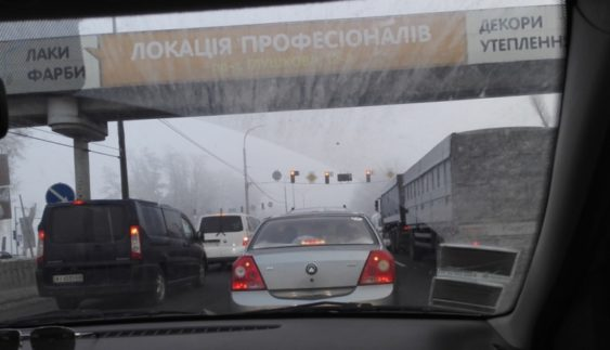 Новий світлофор під Києвом паралізував Одеську трасу (Фото)