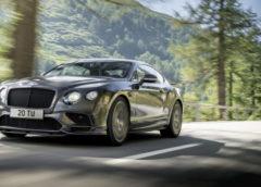 Bentley презентувала найшвидший автомобіль в історії марки (Фото)