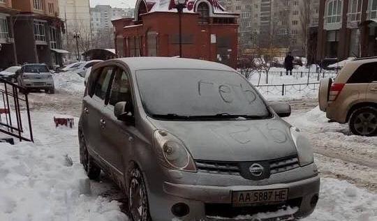 Кияни залишили побажання на машині автохама (Фото)