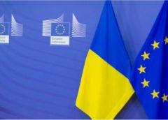 Україна і ЄС започатковують транспортний діалог