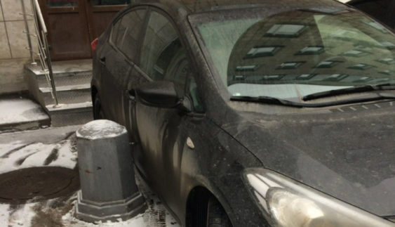 Красива помста за нахабну парковку (Фото)